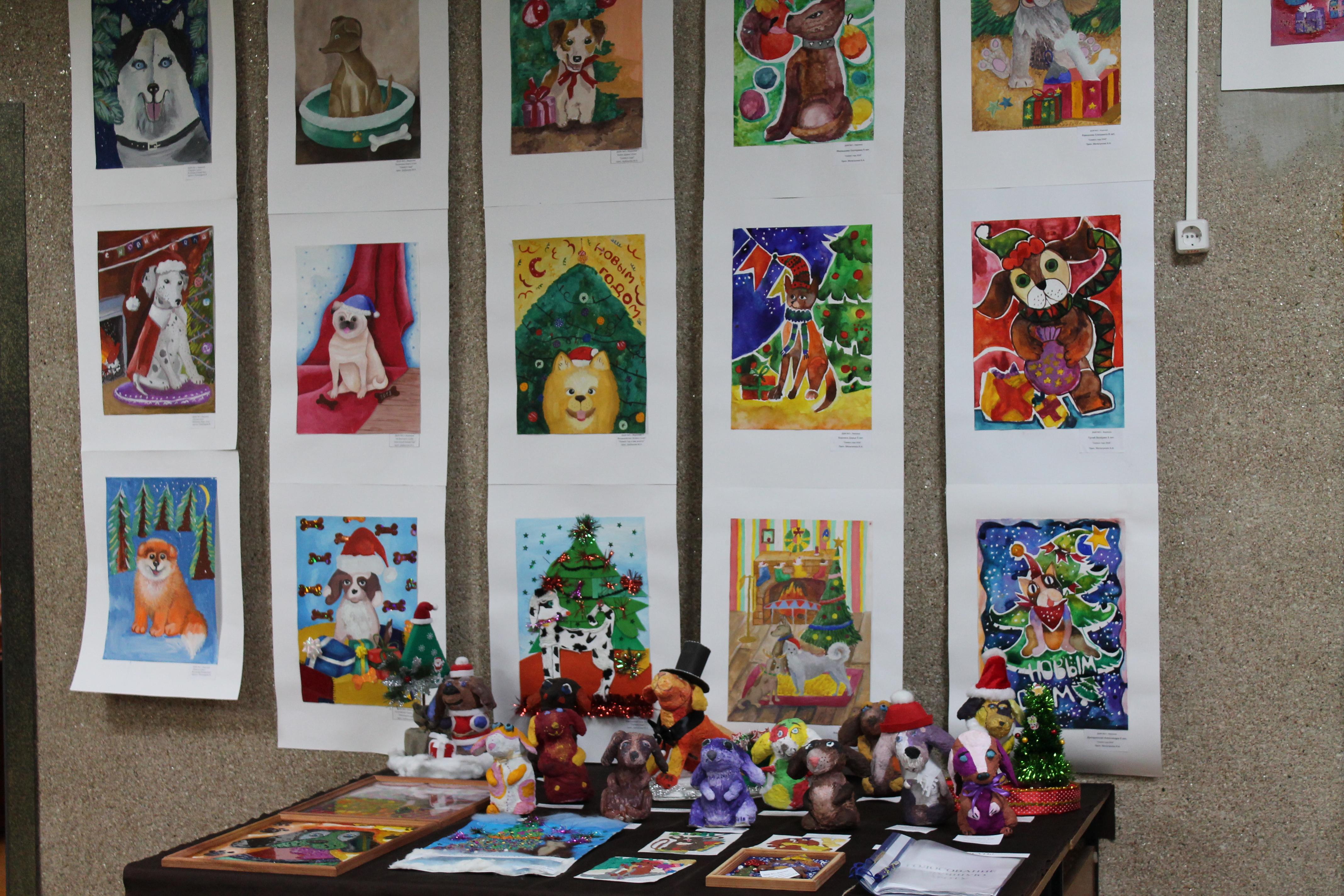 Выставка символ года